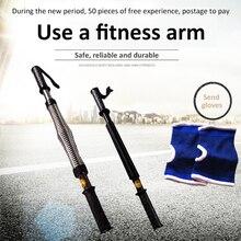Бытовой фитнес-30/40/50/60 кг гальваническое покрытие ролика силовых упражнений аппарат грудные мышцы хват тренировочный прочность бар