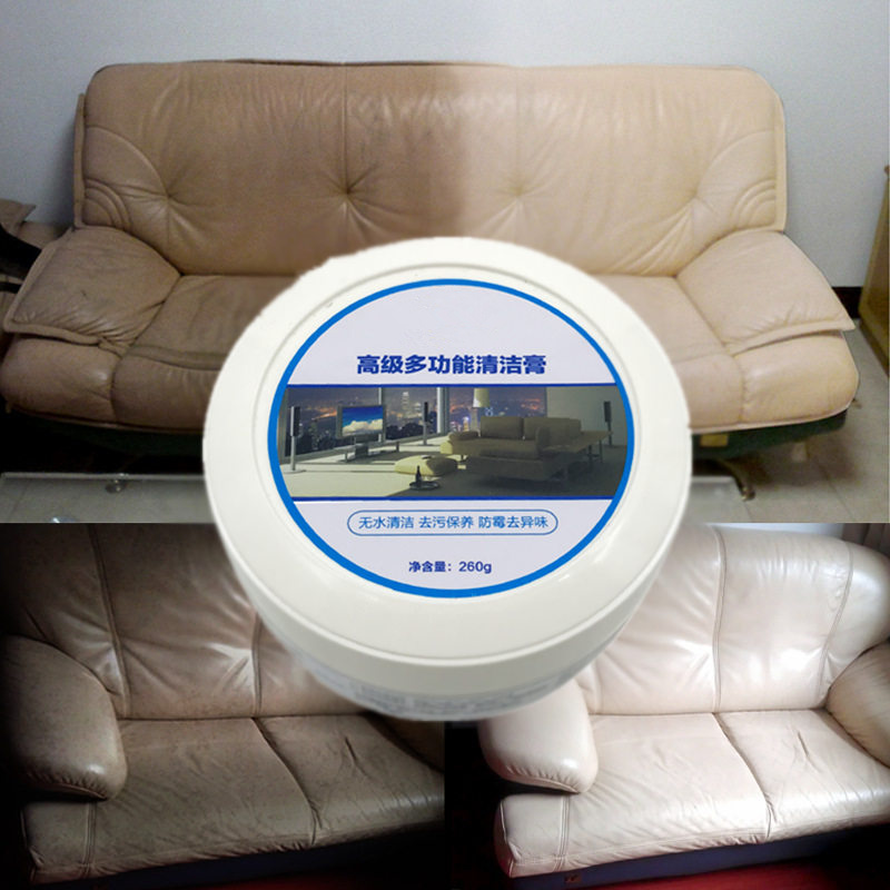 Multifunctional-Leather-Cleaner-Car-Seat-Sofa-Leather-Clothing-Decontamination-Cleaning-Cream-All-Purpose-Leather-Repair-Tool_