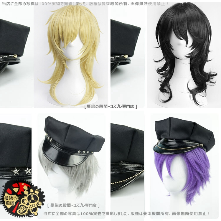 Ensemble Stars Undead hakaze kaoru Party Wig Cosplay Wigs Hot Sale New Hairpiece