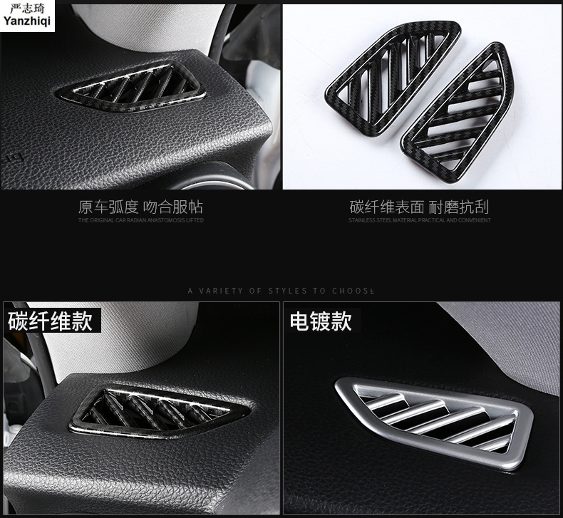 ABS Chrome Carbon fiber 2pcs/lot Dashboard outlet sequins car styling car stickers For Alfa Romeo Stelvio 2017 2018|stickers for|stickers style|sticker for car - title=