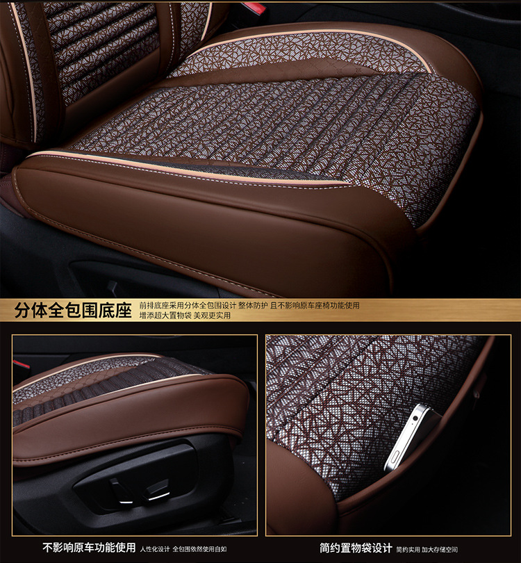 TO YOUR TASTE auto accessories universal luxury leather new car seat cushions for TOYOTA COROLLA EX REIZ FJCruiser VIOS FS YARIS in Automobiles Seat Covers from Automobiles Motorcycles