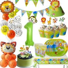 Cyuan джунгли День Рождения украшения зеленый номер воздушные шары животных воздушный шар для вечеринки в стиле сафари бумажный баннер на тарелке, чашке для детской вечеринки