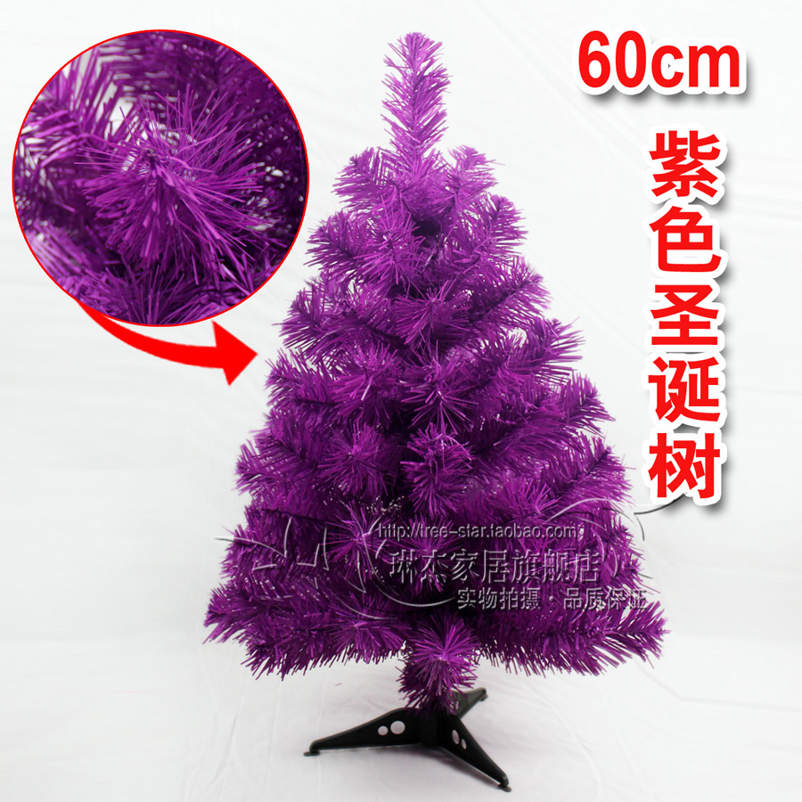 lin jie 60cm purple christmas tree small christmas tree decorated with a tree swing sets purple spot in party masks from home garden on aliexpresscom - Small Purple Christmas Tree