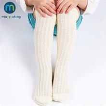 Soft-Socks Affinity Baby-Girls Mesh Boys Knee-High Kids Cotton Cute New Miaoyoutong Modis