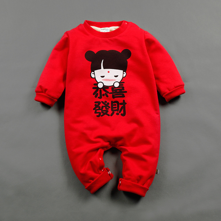 Infant Chinese Traditional New Year Clothing Cotton Print Dog Year Costumes 2 Layers Thickened Baby Onesie Jumpsuits Rompers