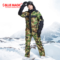 blue magic waterproof snowboarding one piece skiing jumpsuit men snowboard 30 degrees snow ski suit Winter clothing coverall