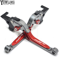 YOWLING Hot sales Motorcycle Accessories CNC Adjustable Extendable Brake Clutch Levers For BMW S1000RR 2010 2011 2012 2013 2014