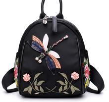 Новый стиль Inwrought цветок рюкзак 3D стрекоза с ручной кристалл Single-сумка повседневные винтажные рюкзак для подростков