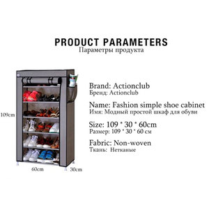 Image 5 - Actionclub หนาทอป้องกันฝุ่นตู้รองเท้า DIY Assembly เก็บรองเท้าชั้นวางรองเท้าชั้นวางของ 10 ชั้น 7 ชั้น