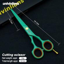 5.5 japan hair scissors barber razor hot cut designs cheap hairdressing tools clipper kids scisors
