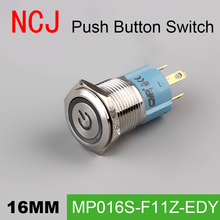 NCJ 16mm Metal Push Button Switch IP67 Maintained Alternate & Momentary push button switch Copper plating with LED lamp 3A