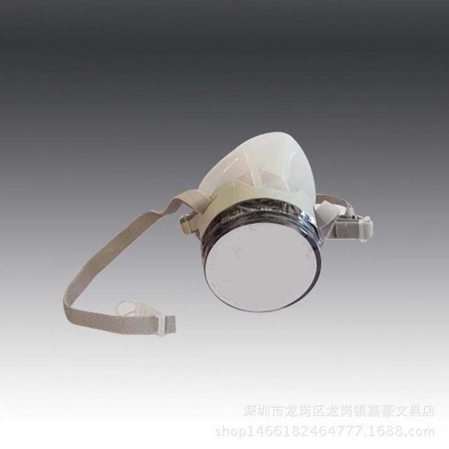 Máscara de gas Químico Pintura Máscara de Polvo Máscara de la Máscara de Un Escudo Protector