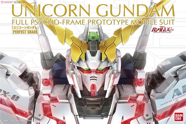 Bandai PG 1 60 RX 0 Unicorn Gundam Mobile Suit Assemble Model Kits Action Figures Plastic