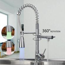 Ouboni смеситель для кухни светодиодный свет вытащить вниз Поворотный Chrome спрей 97168D009/2 бассейна керамические клапан раковина Робине кран, смеситель