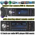 4.1 дюймов bluetooth Поддержка Камеры Заднего Вида Автомобиля радио-плеер MP5 12 В Автомобилей Аудио видео FM/USB/TF/MMC 1 Din DVR/AUX вход