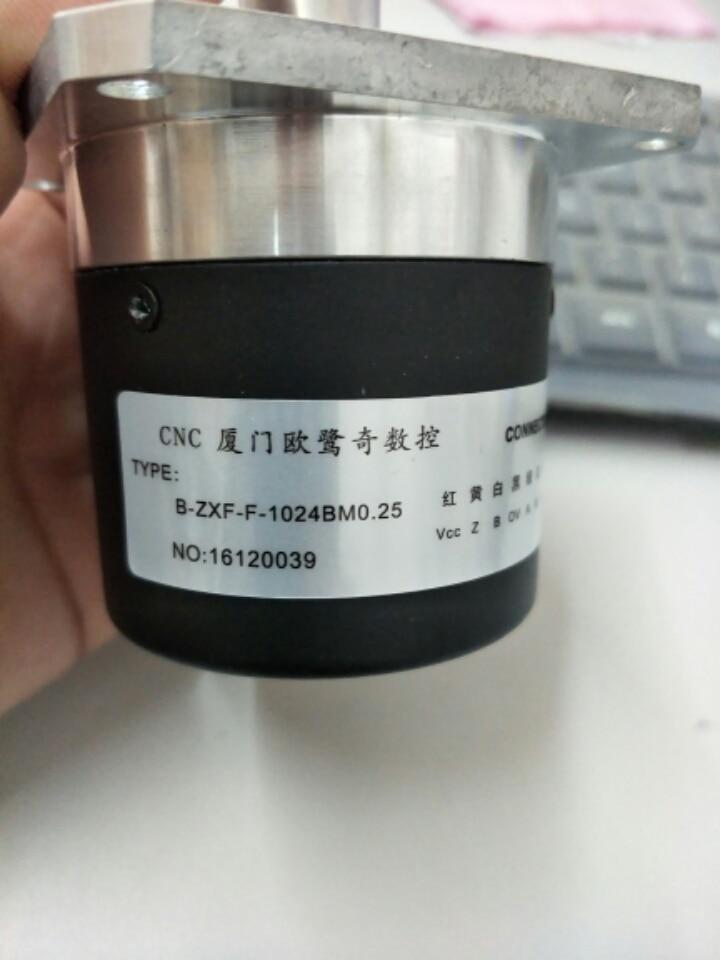 Dalian Machine Tool CNC lathe spindle encoder CKA6136 CKA6150 B-ZXF-F-1024BM0.25 cnc lathe machine tool spindle encoder osba066015 cy 1024bm 5l 1024 pulses zsf5815 machine tools line driver output