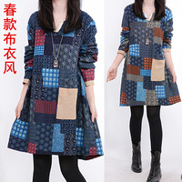 2014 Fashion New Vintage Dress For Women Plus Size Casual V Neck Patchwork Long Sleeve Print