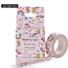 Kawaii Unicorn Washi Tape Diy Fita Decorativa 15mm*10m Adesiva Decorada Masking Tapes Cute Washitape Decorative Adhesive Tape