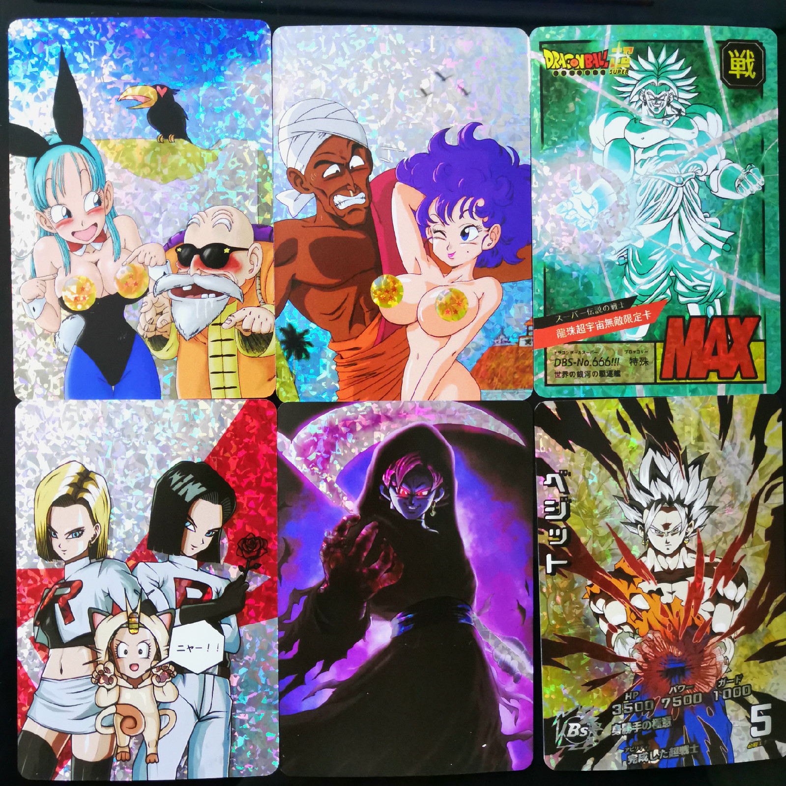 Super Dragon Ball Limited To 50 Sexy Single Limit Card Heroes Battle Ultra Instinct Goku Vegeta Game Collection Anime CardsSuper Dragon Ball Limited To 50 Sexy Single Limit Card Heroes Battle Ultra Instinct Goku Vegeta Game Collection Anime Cards