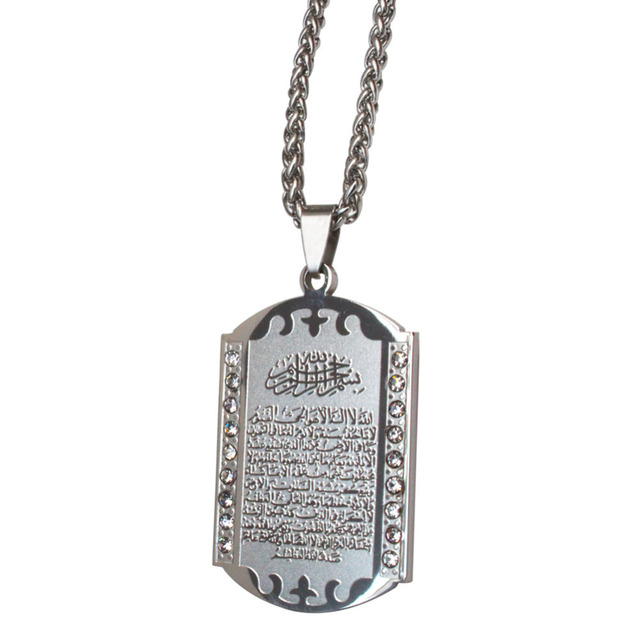 316 l acero inoxidable plata musulmn allah ayatul kursi quran 316 l acero inoxidable plata musulmn allah ayatul kursi quran colgante y collar para hombres mujeres aloadofball Gallery