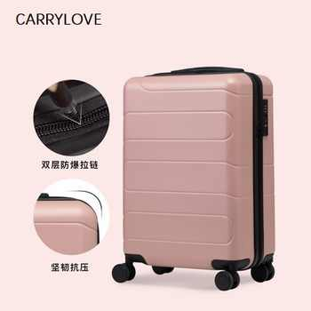 High quality, Colorful sleek minimalist 16/20/24/28 inch size PC Rolling Luggage Spinner brand Travel Suitcase - DISCOUNT ITEM  21% OFF All Category