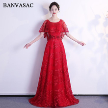 BANVASAC 2018 Crystal O Neck Lace Appliques A Line Long Evening Dresses Party Flowers Short Sleeve Sweep Train Prom Gowns