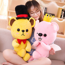 1pc 30-60cm Love Couple Teddy Bear Car Interior Decoration British Style  Combination Home Craft Furnishing Fashion Gift