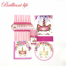 High Quality 81Pcs/Lot Unicorn Theme Baby Shower Cup Plate Girls Birthday Party Straw Napkin Wedding Unicorn Tablecover Supply