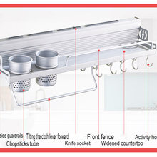 Полка для хранения кухонных ножей qqjj60 * 125*105 см вилка