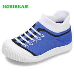 Детские носки на плоской подошве, обувь для мальчиков и девочек, кроссовки без шнуровки, мягкая дышащая брендовая повседневная обувь для