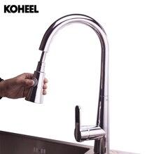 Весенний Стиль Смеситель Для Кухни Матовый никель кран вытащить torneira все вокруг повернуть поворотный 2-Функция воды на выходе смесителя