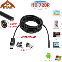USB Endoscope 5 5mm 2in1 Endoscope Android Camera 5M Snake Tube Pipe Inspection USB Endoskop Waterproof