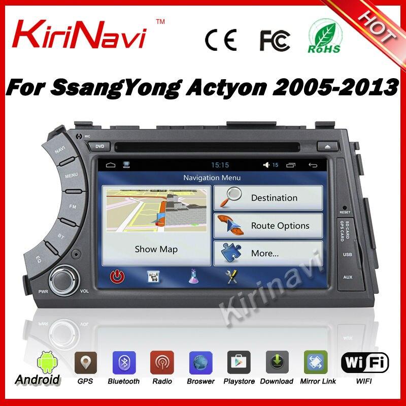 Kirinavi android 7.1 1024x600 HD de voiture stéréo multimédia lecteur dvd pour ssangyong kyron actyon 2005-2013 voiture radio GPS navigation