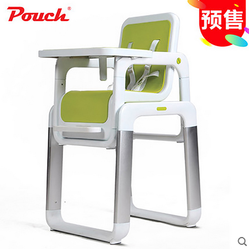 Pouch split child dining chair baby chair multifunctional portable baby dining table and chairs seat