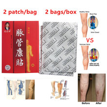 Spider Varicose Veins Treatment Plaster Vene Varicose Cure Patch Vasculitis Natural Solution Herbal Plaster Patches