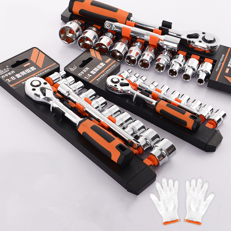 цена 29pcs Professional 1/4-Inch ( 6.3MM ) Socket Wrench Set CR-V Drive Ratchet Wrench Spanner For Appliances Car Repairing Tool Set