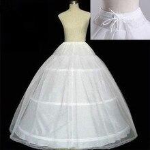 Бесплатная доставка Высокое качество Белый 3 Обручи нижняя Кринолин Нижняя юбка для свадебное платье в наличии 2018
