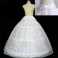 Бесплатная доставка Высокое качество Белый 3 Нижняя юбка с кринолином кринолиновый подъюбник Нижняя юбка для свадебное платье в наличии 2019