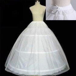 O envio gratuito de Alta Qualidade Branco 3 Hoops Saiote Crinolina Deslizamento Underskirt Para Vestido de Noiva vestido de Noiva Em Estoque 2019