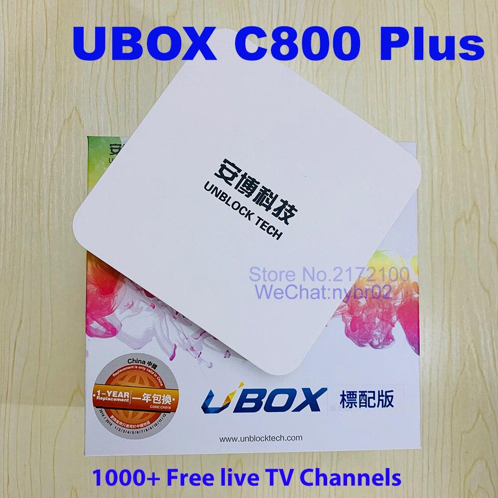C800 PLUS-2