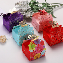50pcs/lot gift box Laser Carving Sugar Candy Box Butterfly hollow out flower wedding boxes baby shower Party Supplies