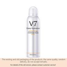 Whitening Cream 250ml Tone Up Spray Brighten Face Body Concealer