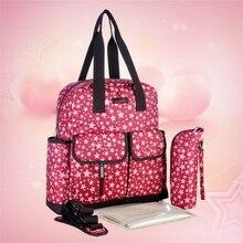 IIILOVEBABY Waterproof Diaper Bag Backpack Hobos Baby Stroller Mummy Fashion Organizer Insert foe Mother Nappy Chang