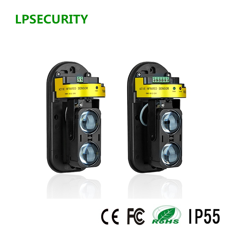 LPSECURITY 150M 2 Beams Photoelectric Infrared Detector Yard Security/Outdoor Infrared IR Photoelectric Beam Detector