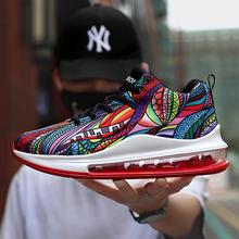 Rommedal male's sneakers air cushion net cloth sport trainer sneaker men outdoor colorfull anti-slip hard wear adult footwear