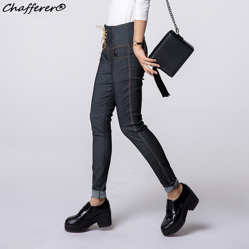 Chafferer Autumn Winter High Waist Women Jeans Fashion Korean Style Elasticity Slim Pencil Pants Front Drawstring Denim Trousers 2017 new jeans women spring pants high waist thin slim elastic waist pencil pants fashion denim trousers 3 color plus size