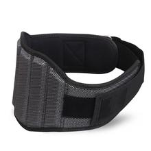 Fitness Waist Protective Belt Outdoor Sports Squatting Hard-pull Push-Up Weightl