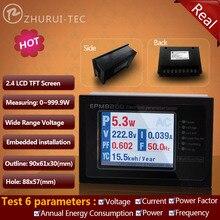EPM8200 AC watt meter digital watt meter kwh meter voltage current power factor 1000W 4A 110v 220v
