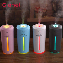 230ml Creative Air Humidifier USB Ultrasonic Color Cup Humidifier Aroma Diffuser Air Purifier with LED Lights Humidificador 230ml color cup usb air humidifier for home car ultrasonic mini aroma diffuser air purifier with led lights car humidifier
