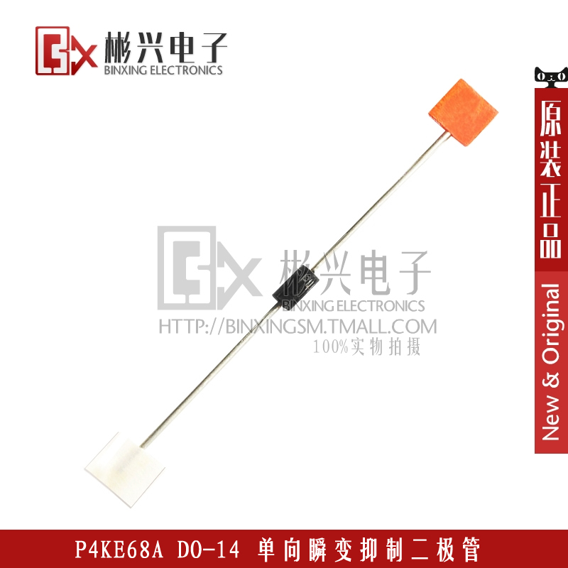 P4KE68A DO-14 unidirectional transient suppression diode TVS transient pipe --BXDZ